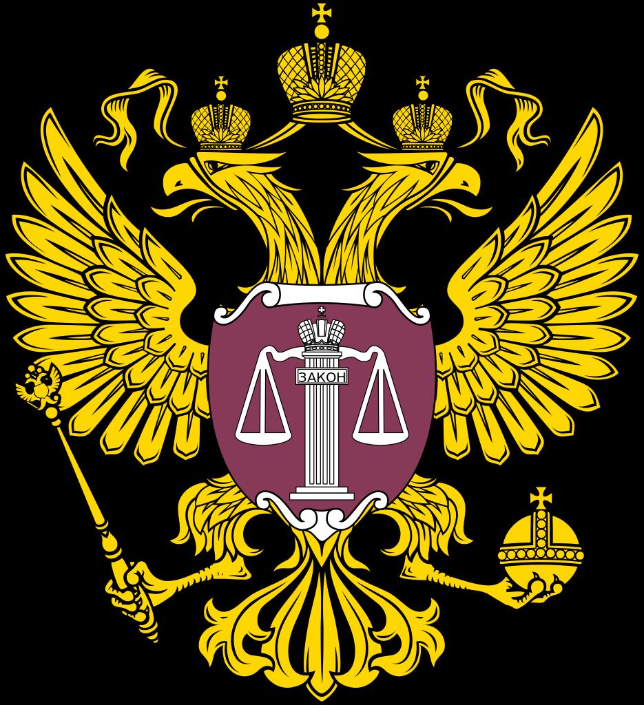 Supreme Court of Russia Imagenes de simbolos, Escudo