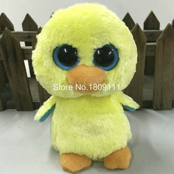 "IN HAND NEW TY BEANIES BABIES BOOS STUFFED ANIMAL BIG EYES Solid eyes~Goldie the yellow chick no heart tag~6""Cute Plush doll"