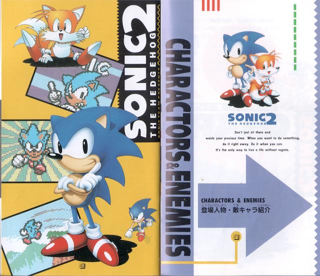 Sonic The Hedgehog 2 Genesis Jpn Manual Scans Sonic The Hedgehog Sonic Hedgehog