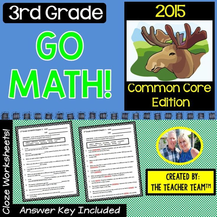 GO MATH 3rd Grade Vocabulary Worksheets Full Year | Go ...