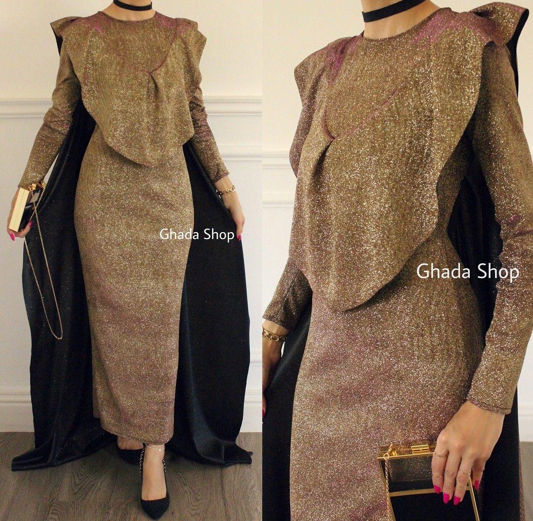 Pin by samar badawy on so in pinterest hijab fashion