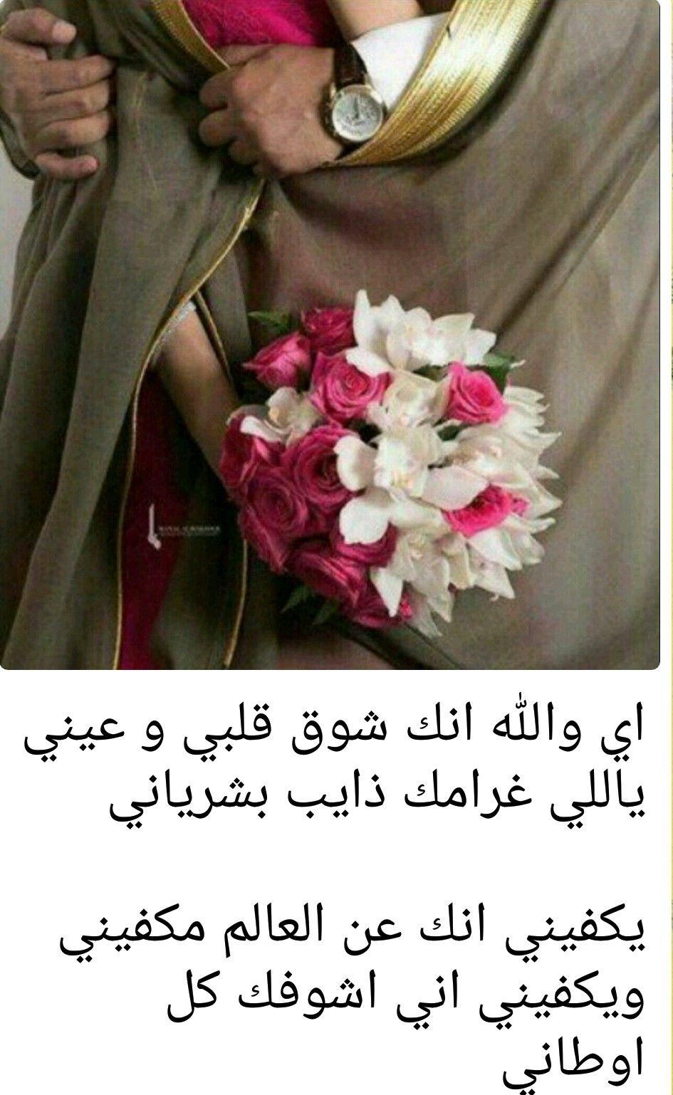 شيلة تهنئه زواج اهداء من اخوان واخوات العريس Ll باسم عبد الرحمن Ll نحمدك