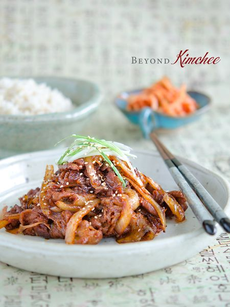 Spicy korean pork asian cooking pinterest korean pork and here is a simple pork dish everyone can make that does not require any brain work i will call it easy korean pork for dummies forumfinder Image collections