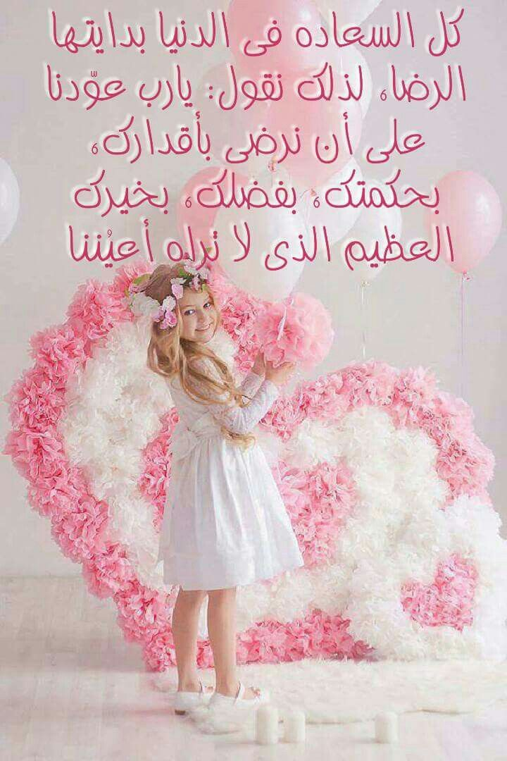 Pin By Khulood Om Hamoudy On Khulood Om Hamoudy Flower Girl Dresses Flower Girl Girls Dresses