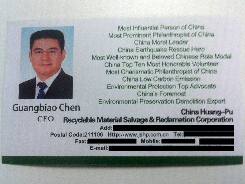 The Incredible Business Card Of The Chinese Millionaire Who Wants To Buy The New York Times Modern Business Cards Cool Business Cards Funny Articles