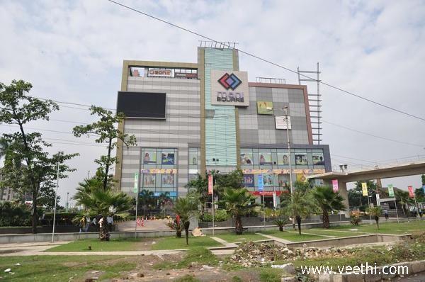 Mani Square Complex - Kolkata