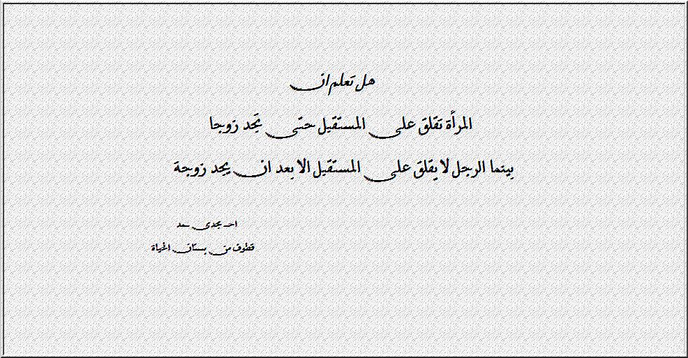 رب هب لى من لدنك زوجة صالحة وذرية صالحة Calligraphy Arabic Calligraphy