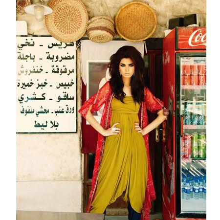 Pin By Regina Mills On Arab Life Fashion Arab Fashion Beauty Clothes