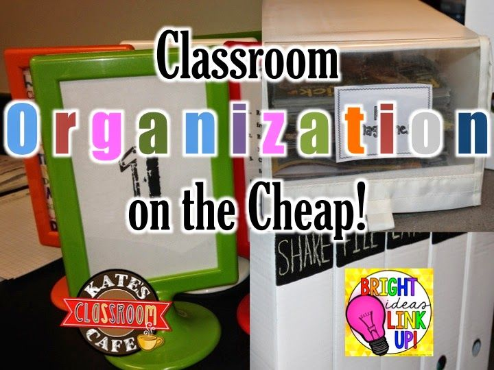 Classroom Organization Ideas Middle School ~ Classroom organization on the cheap fifthgradeflock