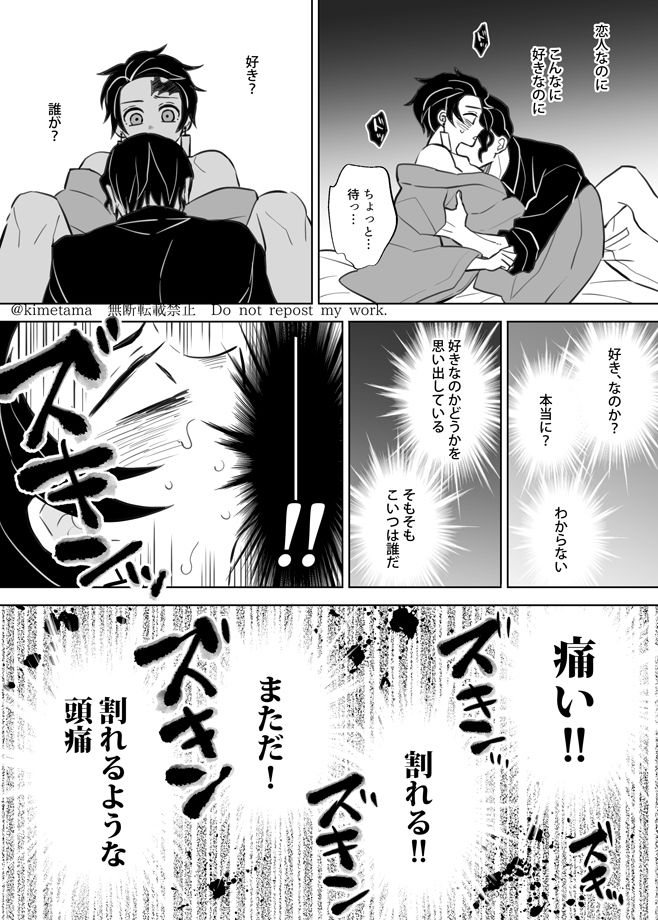 鬼舞 辻 無惨 wiki 鬼舞辻無惨 - やる夫スレキャラクター出演作まとめwiki