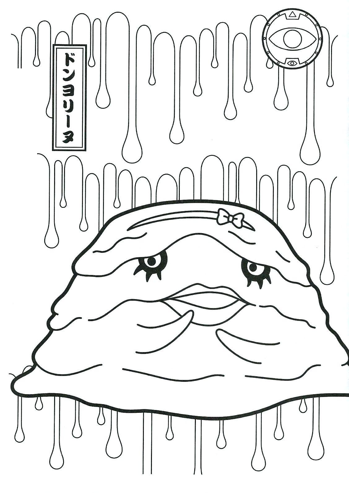 Coloring pages yokai - Youkai Robonyan Yokai Watch Pinterest Nintendo Pok Mon And Manga