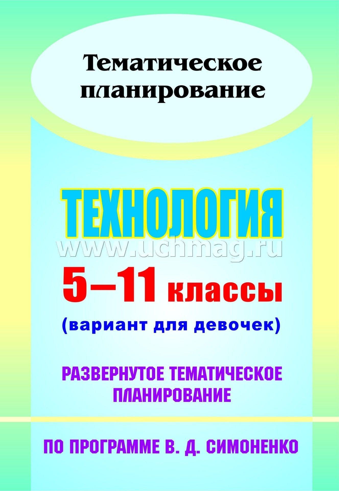 Скачать гдз по химии класс задачник н. е. кузнецова