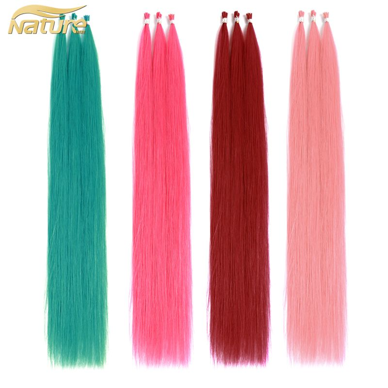 Wholesale price double drawn colored thick bottom best quality i wholesale price double drawn colored thick bottom best quality i tip hair extension pmusecretfo Image collections