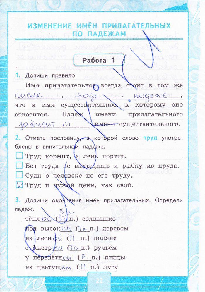 Решебник списывай.ру виленкина жохов чеснокова шварцбурдшха 6 класса по математике