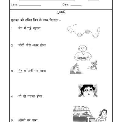 Kids Yoga Teacher Lesson Plan Kit   GeorgeWatts.org