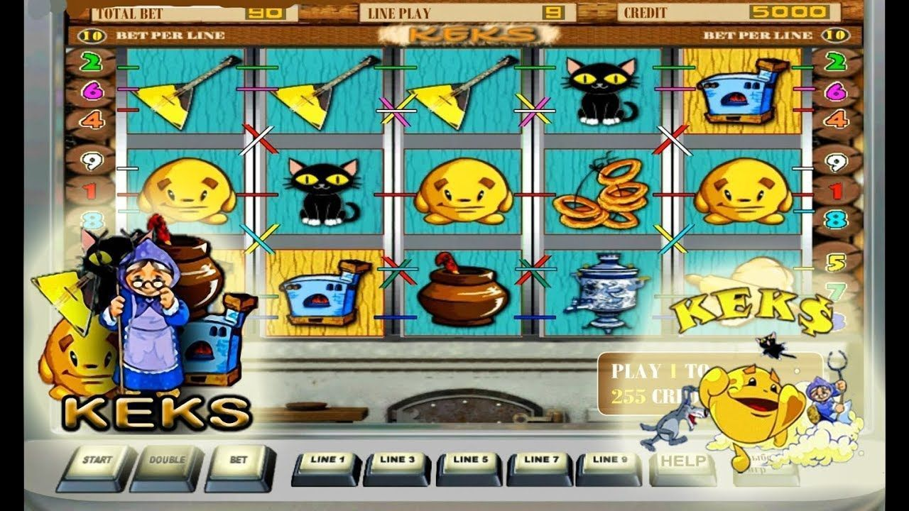 программы выигрыша интернет казино