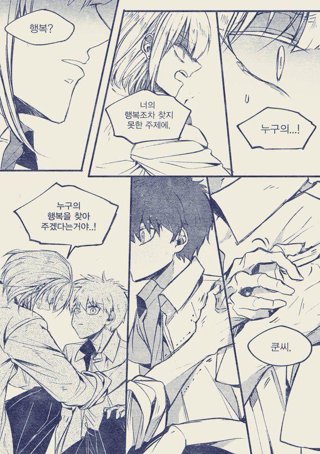 신의 탑에 있는 루아 이님의 핀 한국 만화, 웹툰, 탑