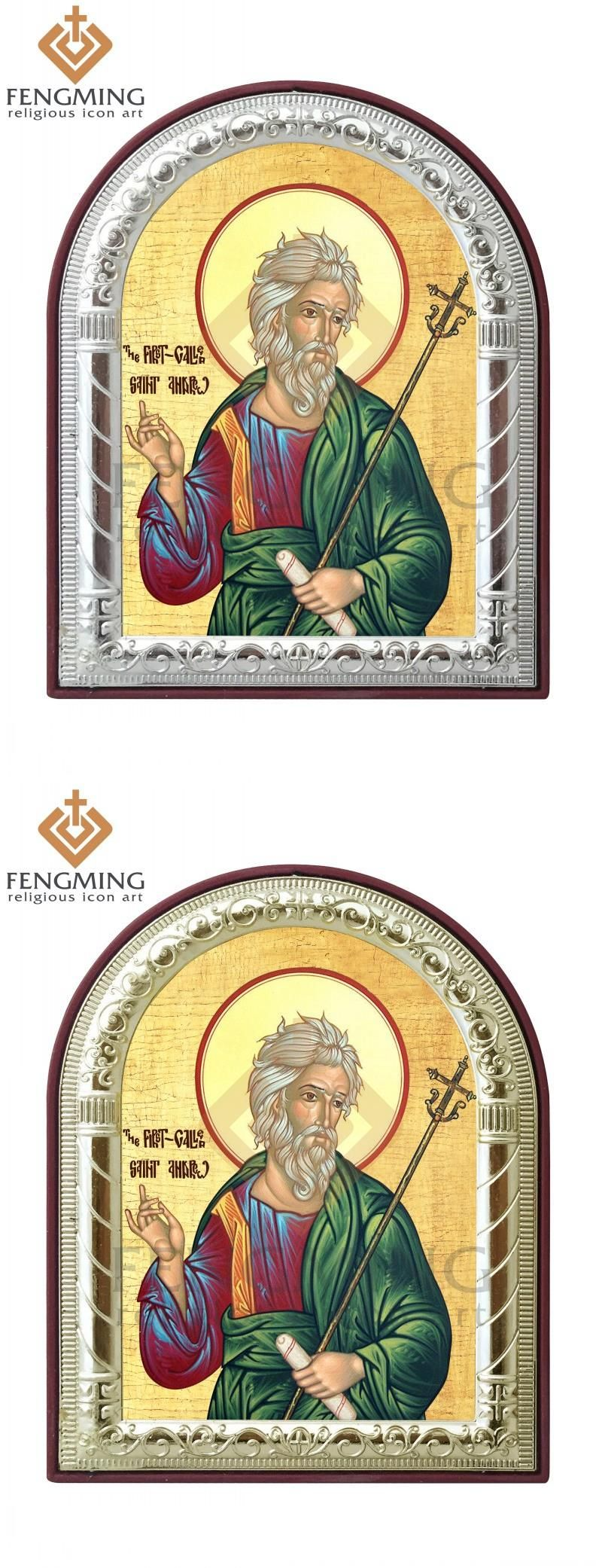 Can custom Christian art pictures Russian orthodox saint Andrew the ...