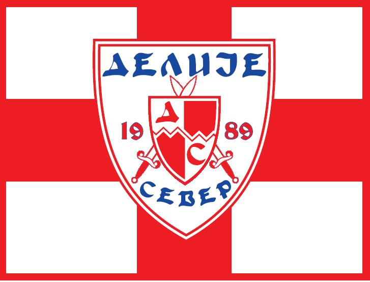 Staњe U Fudbalskom Klubu Crvena Zvezda Red Star Belgrade Red Star Football Images