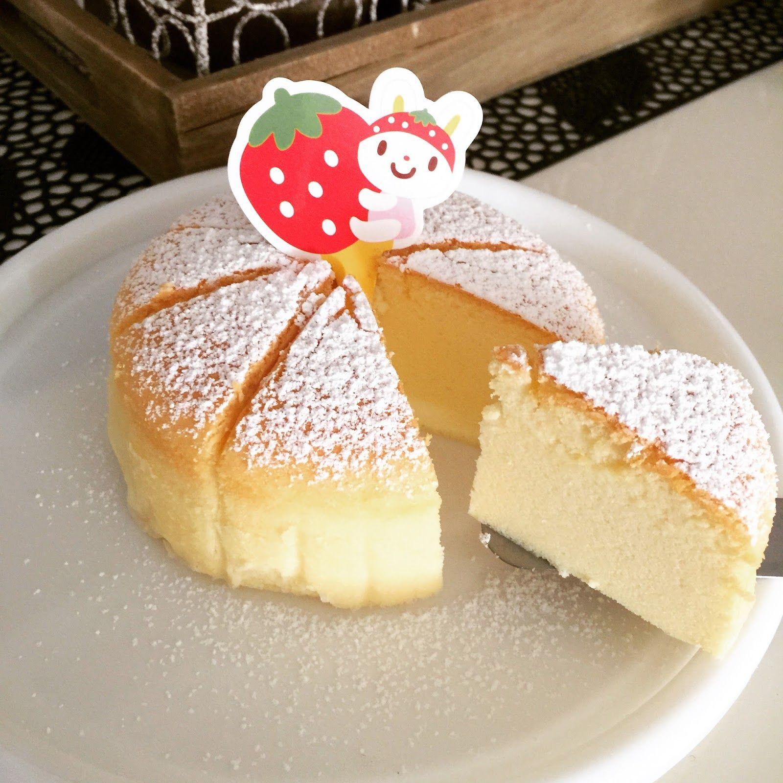 Japanese Cotton Cheese Cake Japanese Cheesecake Recipes