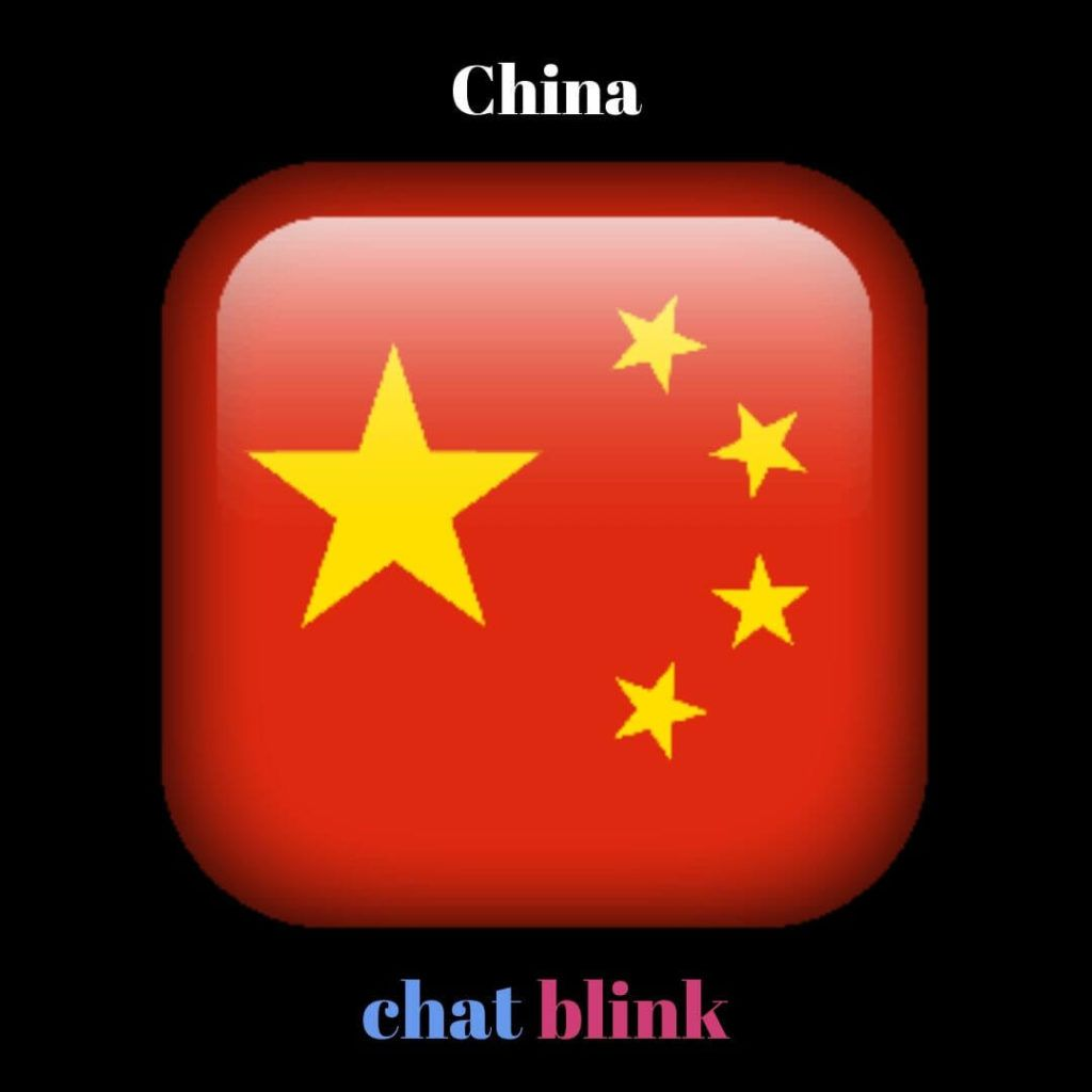 Find new people for random video chat from China..