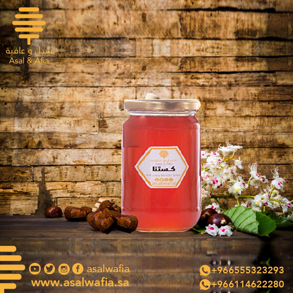 عسل الكستناء من عسل وعافية Honey Food Condiments