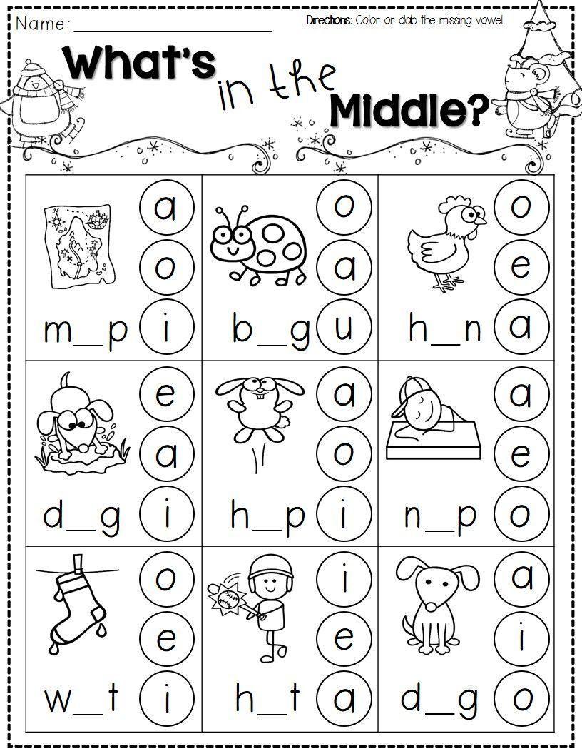 Free Printable Phonics Worksheets For Kindergarten Kindergarten Phonics Worksheets Phonics Kindergarten Kindergarten Worksheets Printable [ 1056 x 816 Pixel ]