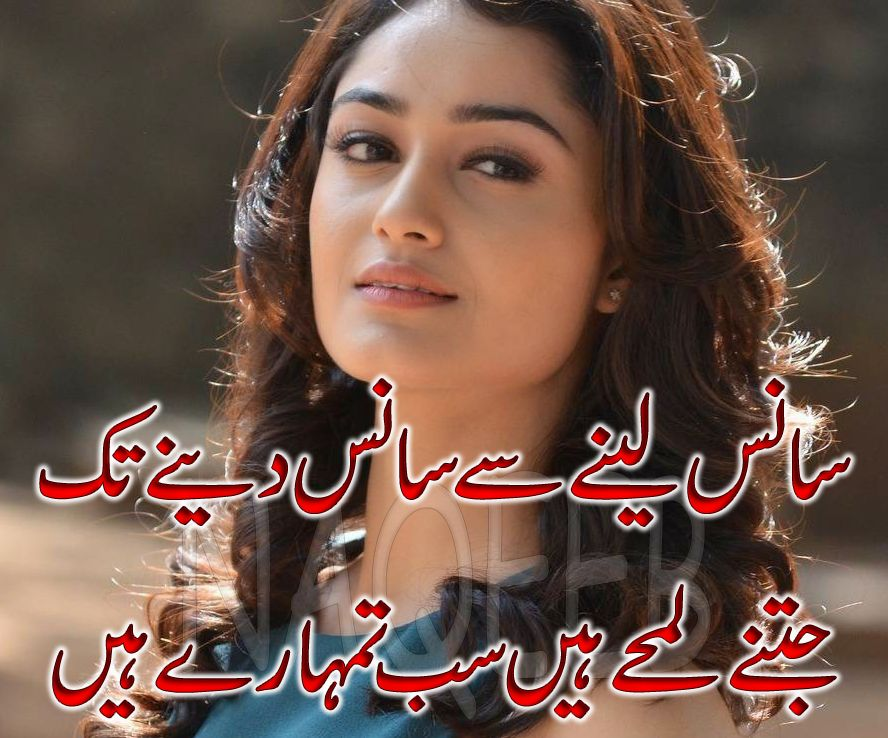 2 line poetry love