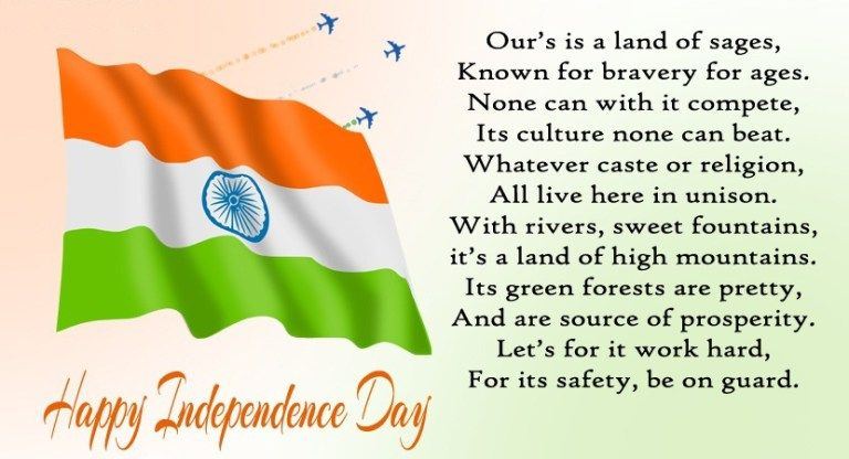 5 Lines On Independence Day Best Slogan For Independence