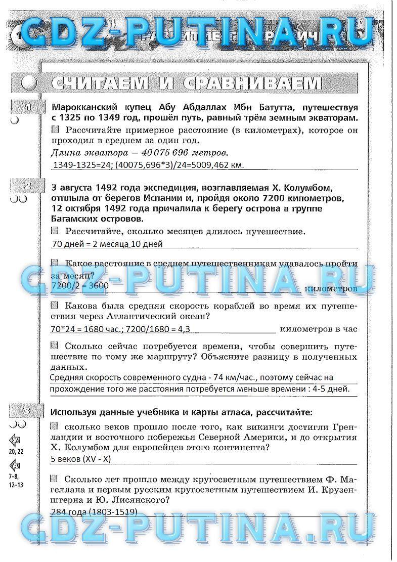 Изложение по русскому кдр 9 класс