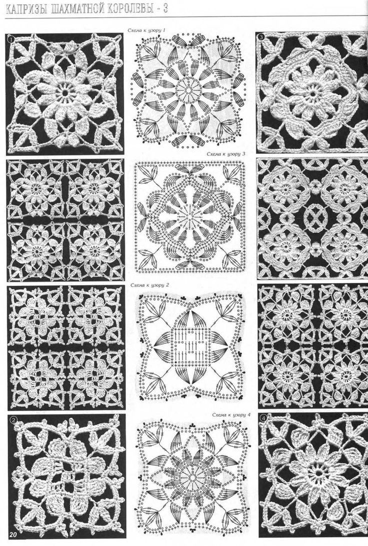 crochet square motifs 4 diagram Charts for filet crochet 5 Pinter ... A...