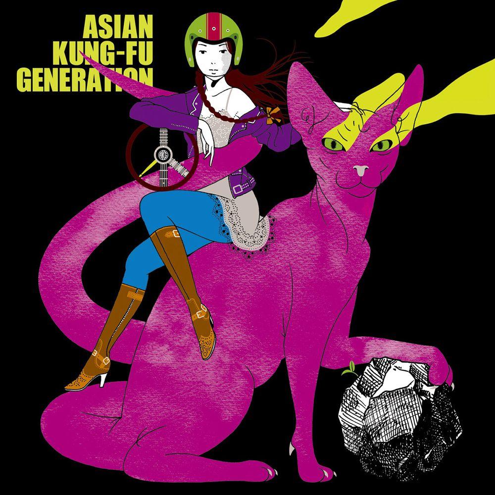 Pin de *Anisazu * em Yusuke Nakamura Asian Kung Fu