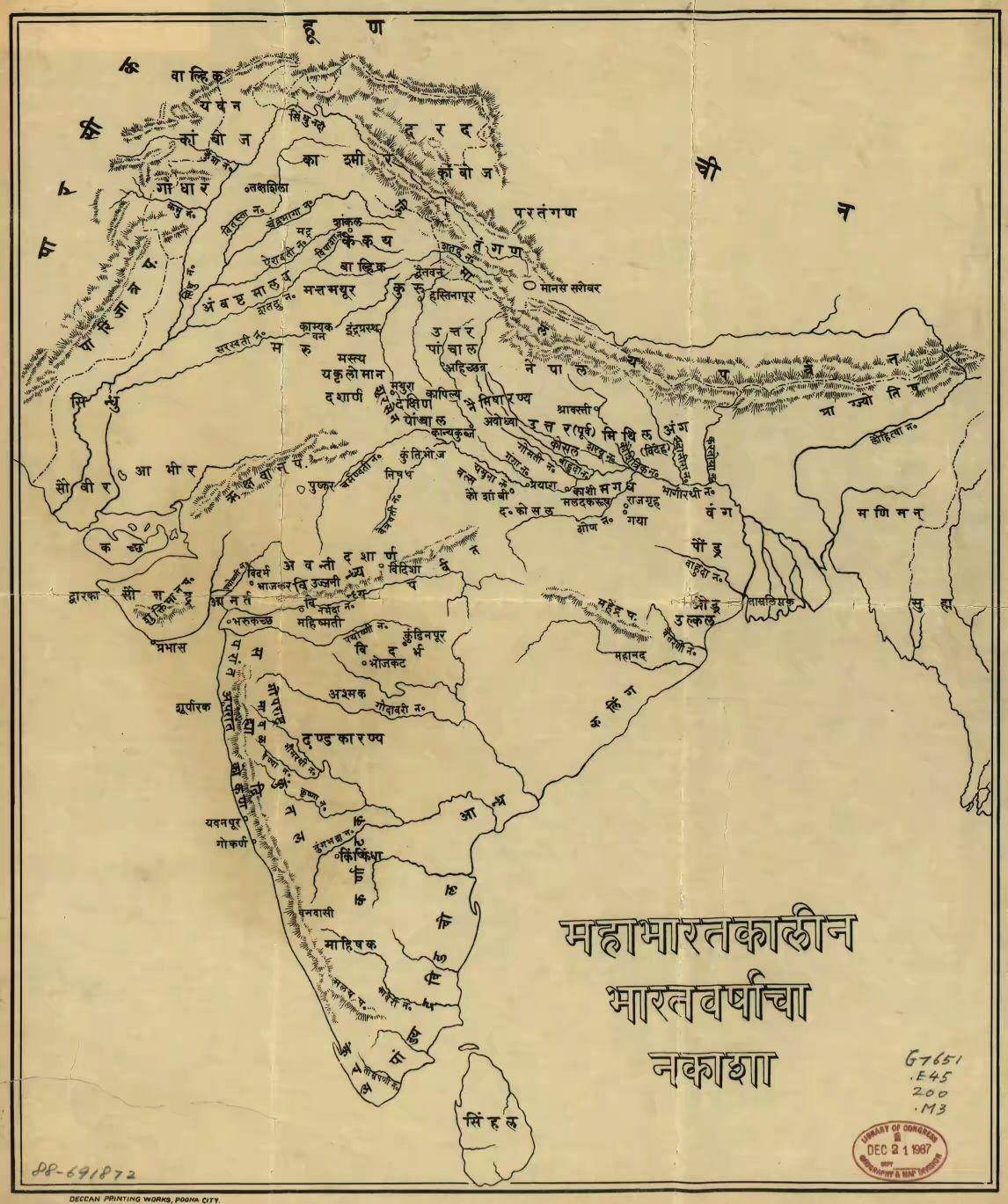 Old India Map Mahabharata period map of Ancient India   in Devnagri script | Old