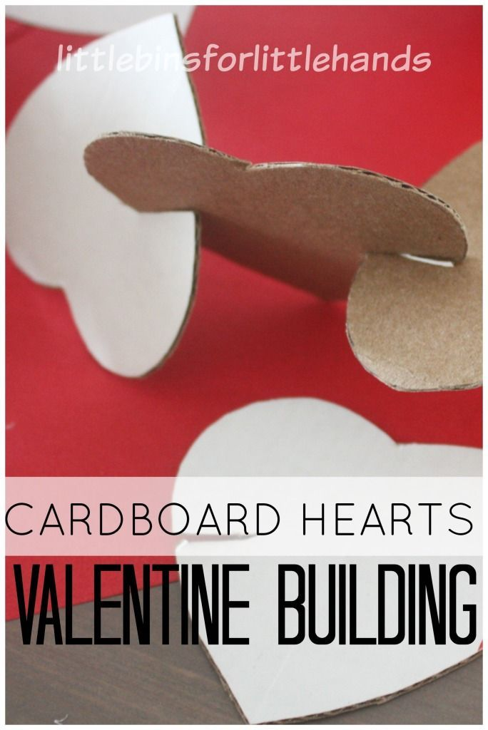 Cardboard Hearts Building project Valentine's Day STEM activity for kids. Easy, recycled Valentines activity or craft.