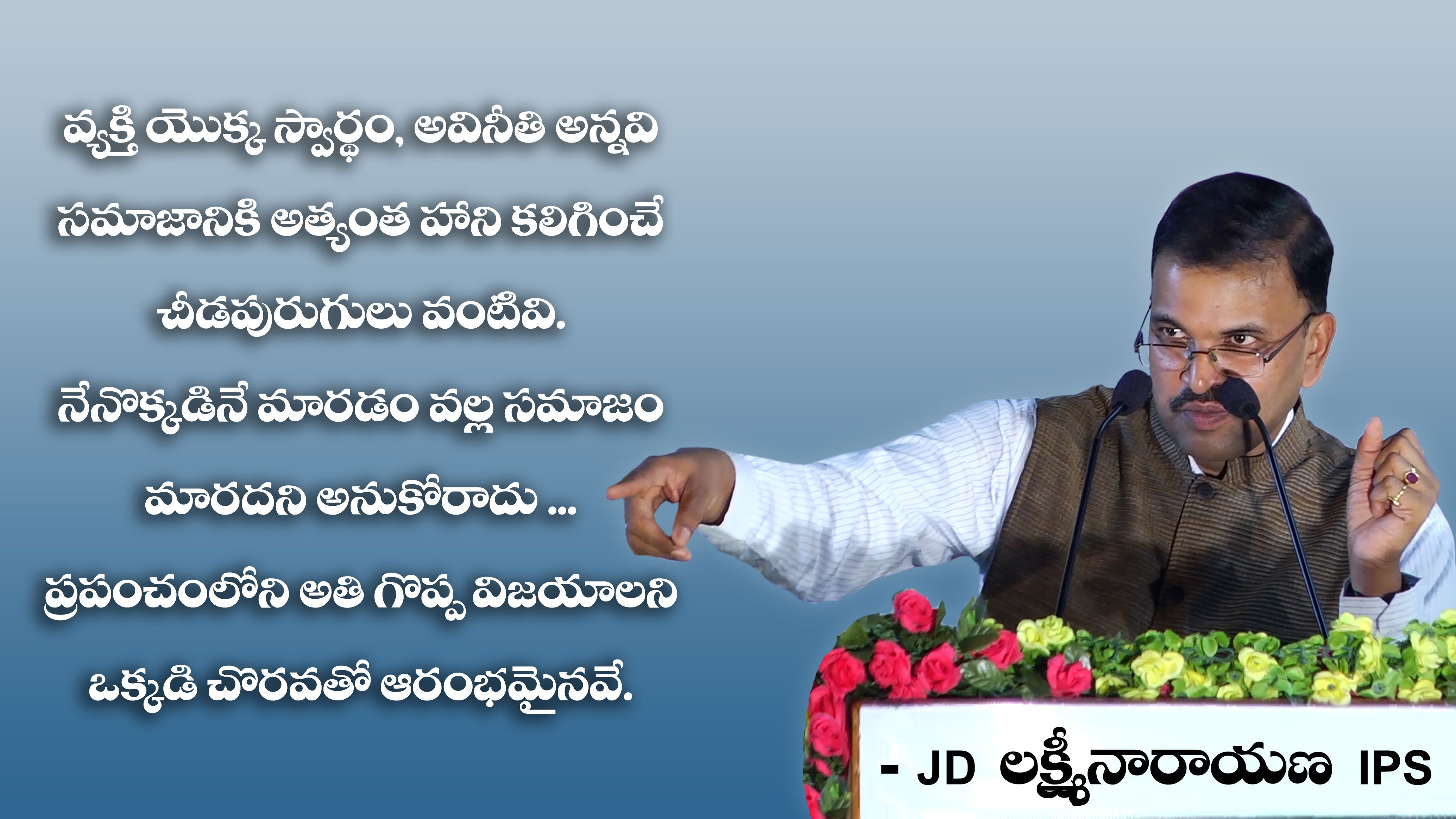 ap-news-new-political-party-agriculture,-education