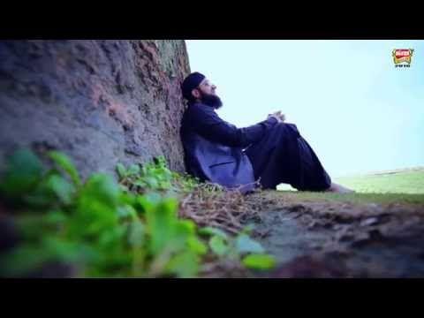 Hafiz Tahir Qadri - Baap ki shaan - Teaser - 2016