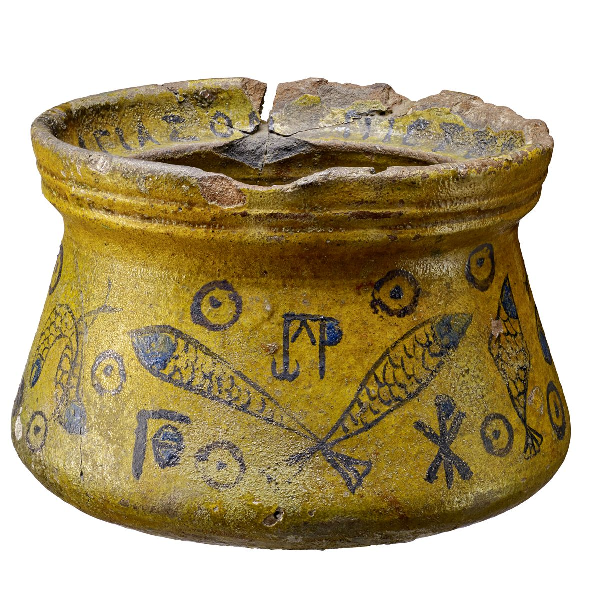 A Ceramic Vessel Made In Syria Between 800 And 1000 Decorated With