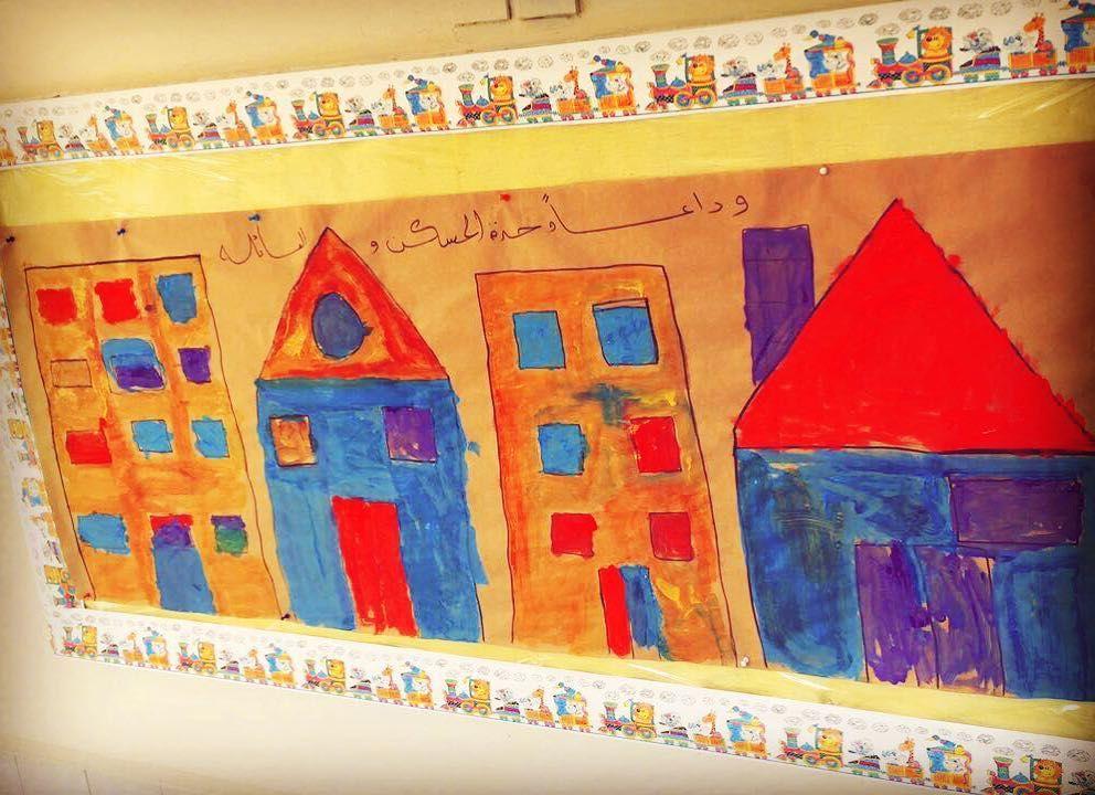توديع وحدة العائلة و المسكن تلوين جماعي للأطفال Instagram Posts Instagram Painting
