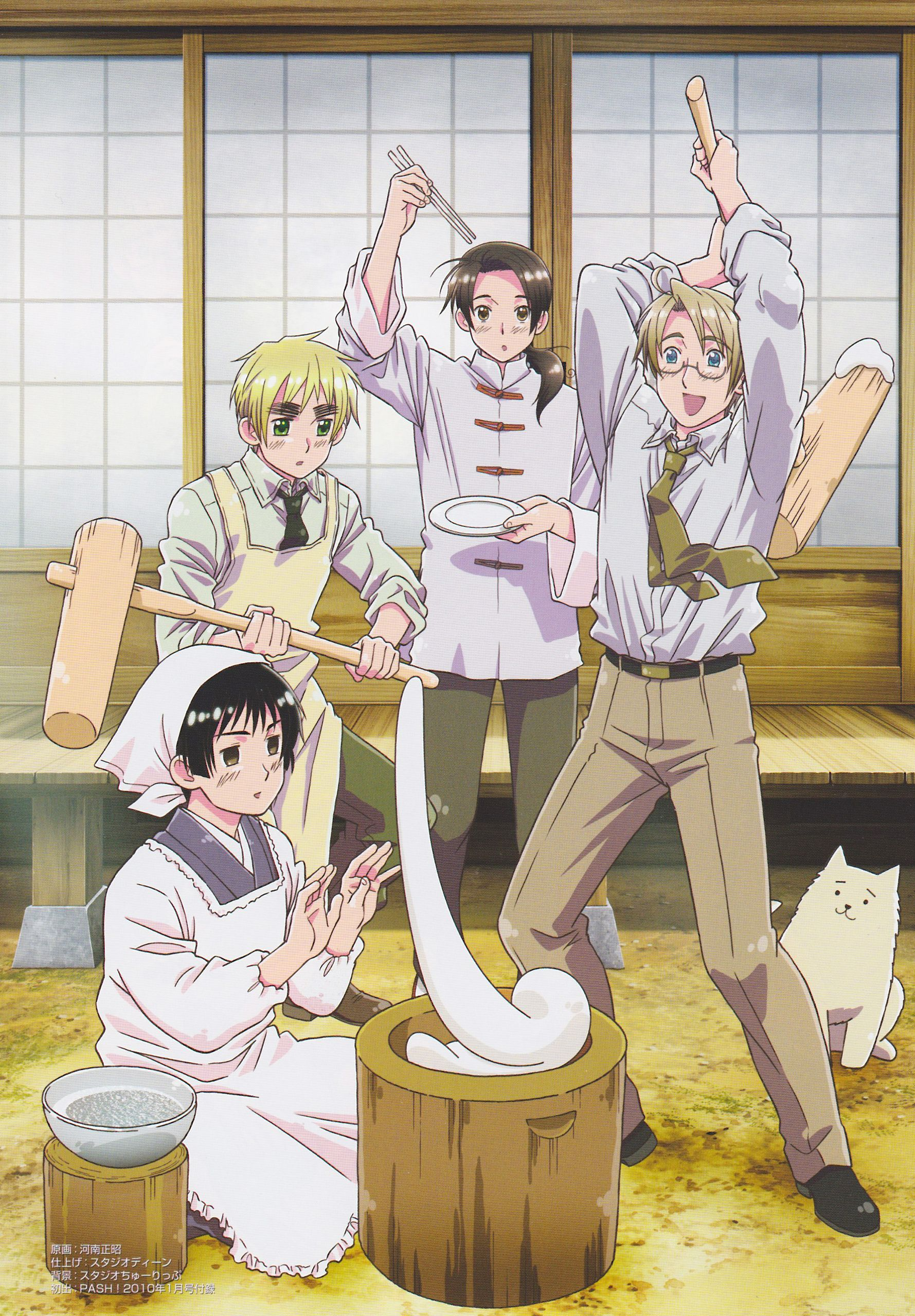 Hetalia ~~~ Japanese New Years Tradition enacted by Pochi ...