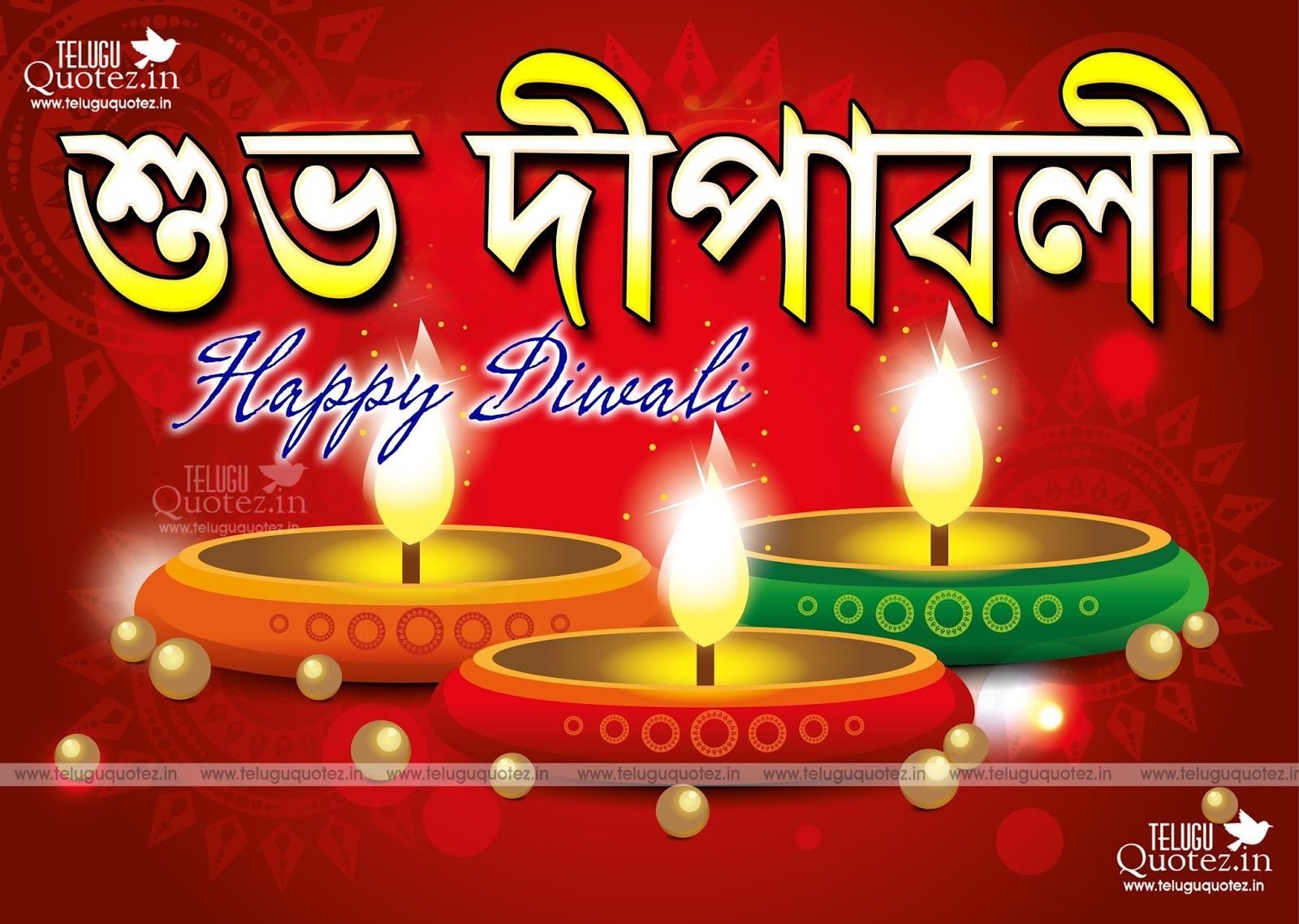 Here is a 2015 deepavali bengali language quotes and messages online happy diwali quotes messages wishes in bengali happy diwali greetings wishes rangoli messages images kristyandbryce Choice Image