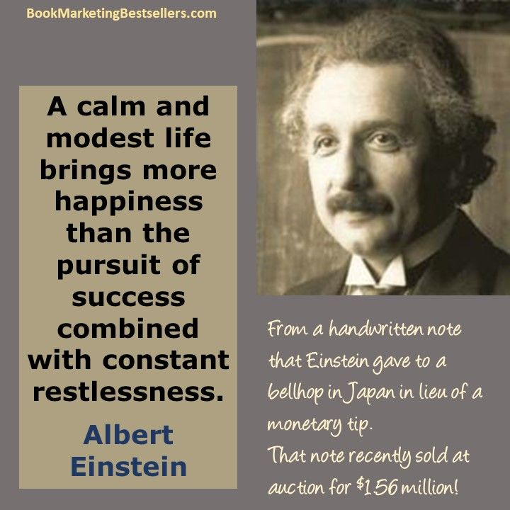 Albert Einstein On Happiness And Success Fitness Motivation And