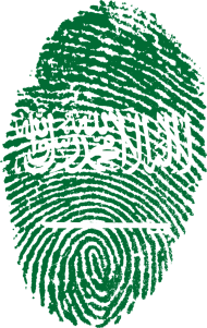 بصمة علم السعودية Png Image With Transparent Background Png Free Png Images Saudi Flag Evil Pictures Saudi Arabia Flag