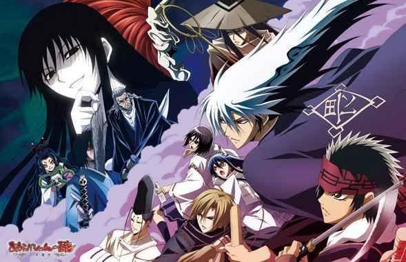 Nurarihyon No Mago Sennen Makyou Subtitle Indonesia Batch Episodes 1 24 Kurosave Com Anime Anime Prince Anime Movies