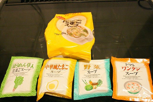 Dried Foods For Emergency Preparedness: Pin By Jessica G On Be Prepared