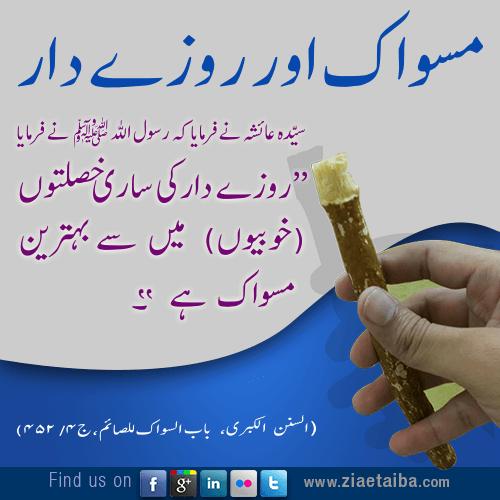 Miscellaneous In 2020 Islamic Phrases Hadith Quotes Islamic Quotes