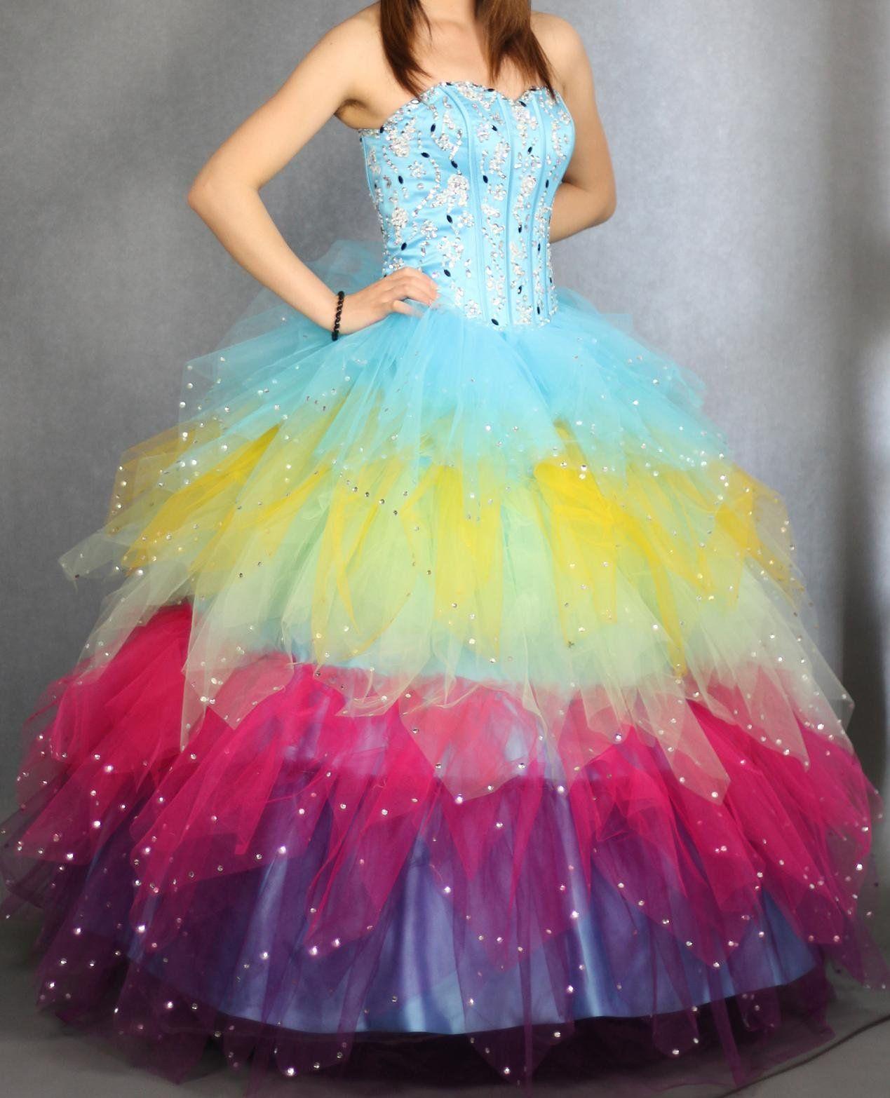 Rainbow Prom Dresses Cocktail Dresses 2016