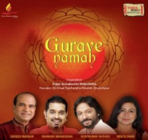 Download Gurave Namah by Maulik Shah mp3 songs at high defination sound quality from 48kbps to 320 kbps. This album have 9 songs, which you can download for free only at hdgana.com