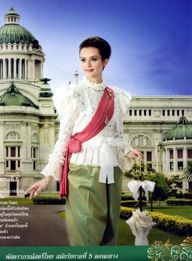 Reproduction of woman's costume in the reign of King Chulalongkorn (Rama V) of Thailand with influence of Victorian's blouse.