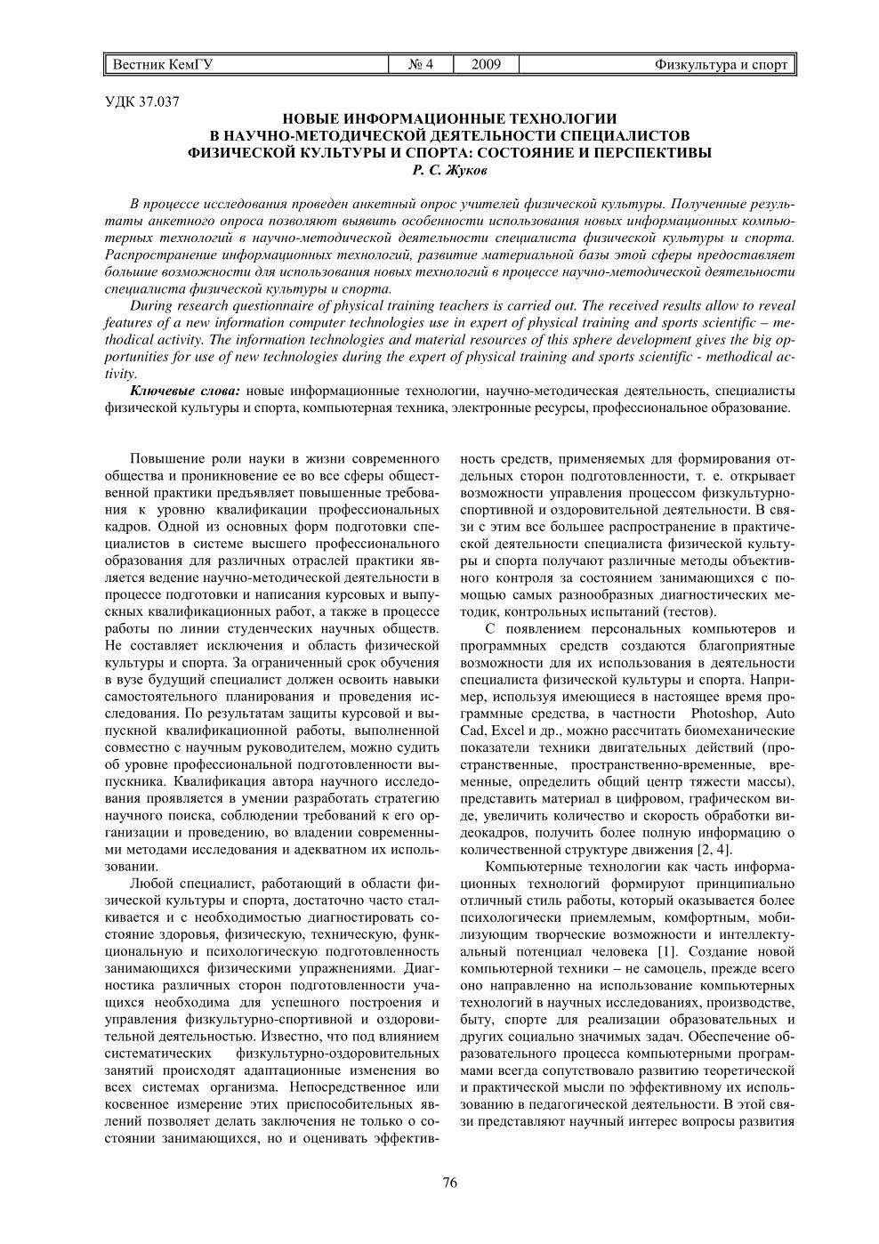 Русский язык 2 класс канакина горецкий решебник списываю ру