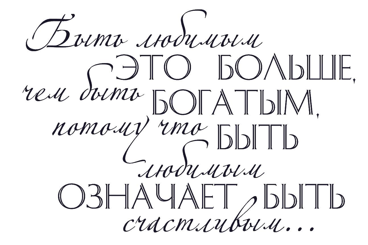 Фразы на открытку парню